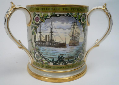 Copeland Porcelain Lord Nelson Commemorative Tyg