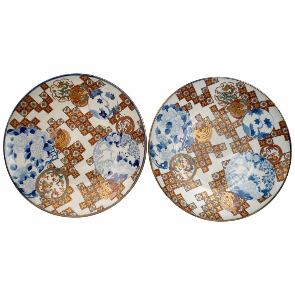 Pair of Large Japanese Imari Porcelain Chargers